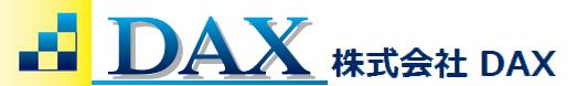 海上コンテナ・SOCコンテナの販売・コンテナのコンサルタント 株式会社DAX