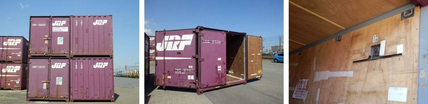 コンテナ販売のDAX 中古 JR貨物 12フィートコンテナ 販売 サイズ