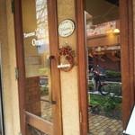Taverna Bat Orso